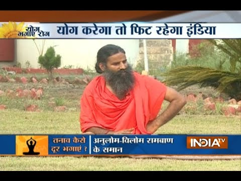exclusive yoga posesbaba ramdev to help reduce stress