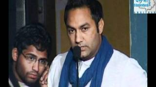 LAKHWINDER WADALI - 4th Punjabi Film Festival, Amritsar Video