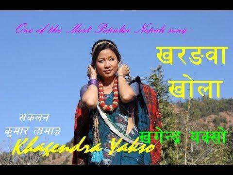 khorangwa khola..../YUMA OFFICIAL/Kumar Tamang/Khagendra kumar Limbu/manu nembang/Ramsingh/Manuta