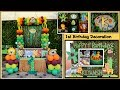 1st Birthday Party decoration ideas |Jungle theme decoration| kids birthday party| Jungle Party|