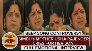 Beep Song Controversy : Simbu's Mother Cries for her Son - Full Emotional Interview