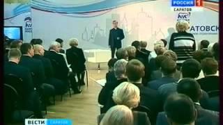 видео Дмитрий Медведев встретился с активом «Единой России»