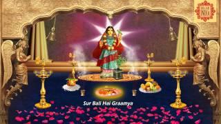 Aarti - Jai Tulsi Mata Jai Jai Tulsi Mata  With Lyrics By Vipin Sachdeva