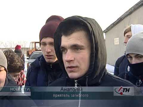 Прощание с 17-летним подростком, погибшим в ДТП на Салтовке. 18.1.18