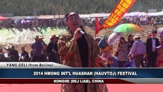 HMONGWORLD: YANG GELI performs during 2014 HMONG INTERNATIONAL HAUVTOJ FESTIVAL