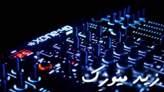راح ليلي   خالد غميج   YouTube