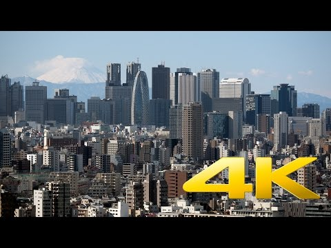 Bunkyo Civic Center - Tokyo - 文京シビックセンター - 4K Ultra HD
