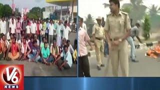 Cauvery Water Row | Bangalore - Mysore Highway Blocked | V6 News