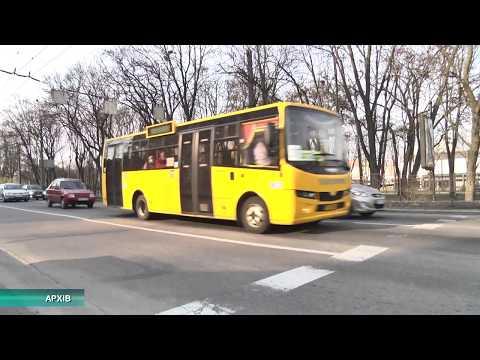 Чернігівський громадський транспорт повертається| Телеканал Новий Чернігів