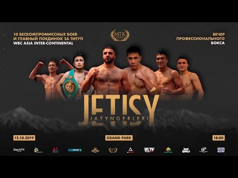 LIVE PROFESSIONAL BOXING - MTK GLOBAL / ROUND 10 BOXING PRESENTS *JETISY* - (GRAND PARK, KAZAKHSTAN)