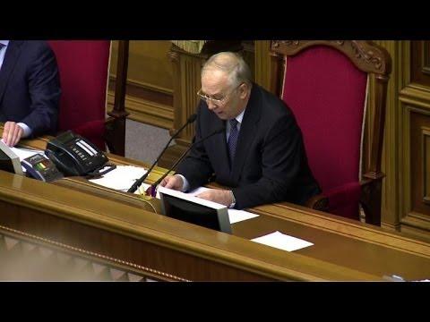 Ukraine parliament adopts amnesty law, opposition does not vote