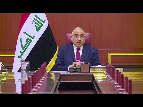 عشائر النجف تطالب بمحاكمة المتورطين في قتل المتظاهرين والقضاء يستجيب  - 10:59-2019 / 12 / 3