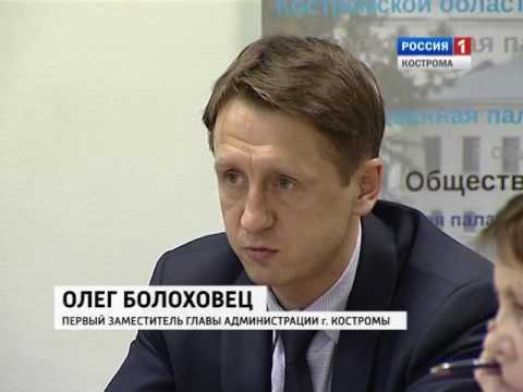 Жителям костромского поселка Волжский выставили «круглую» сумму за предстоящую электрификацию