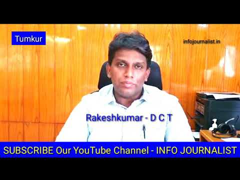Tumkur | Headlines | COVID19POSITIVE 4 Four More New Positive Cases | Statement By D C RakeshKumar|