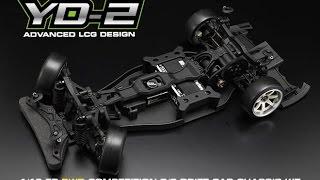 RWDのRCドリフトカー ヨコモ YD-2  製品紹介