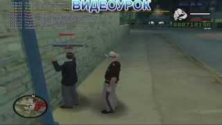 Видеоурок 1. Как правильно проводить RP arrest.