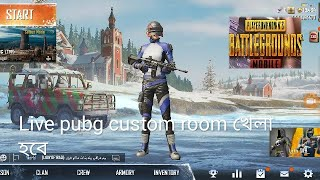 Watch me stream PUBG MOB LE on Omlet Arcade