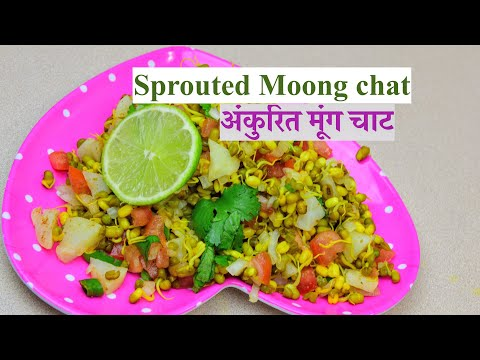 Ankurit Moong Chat Recipe-Sprout Moong Chat Recipe