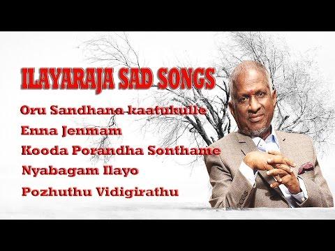 Ilayaraja Sad Songs Jukebox | Voice of Ilayaraja