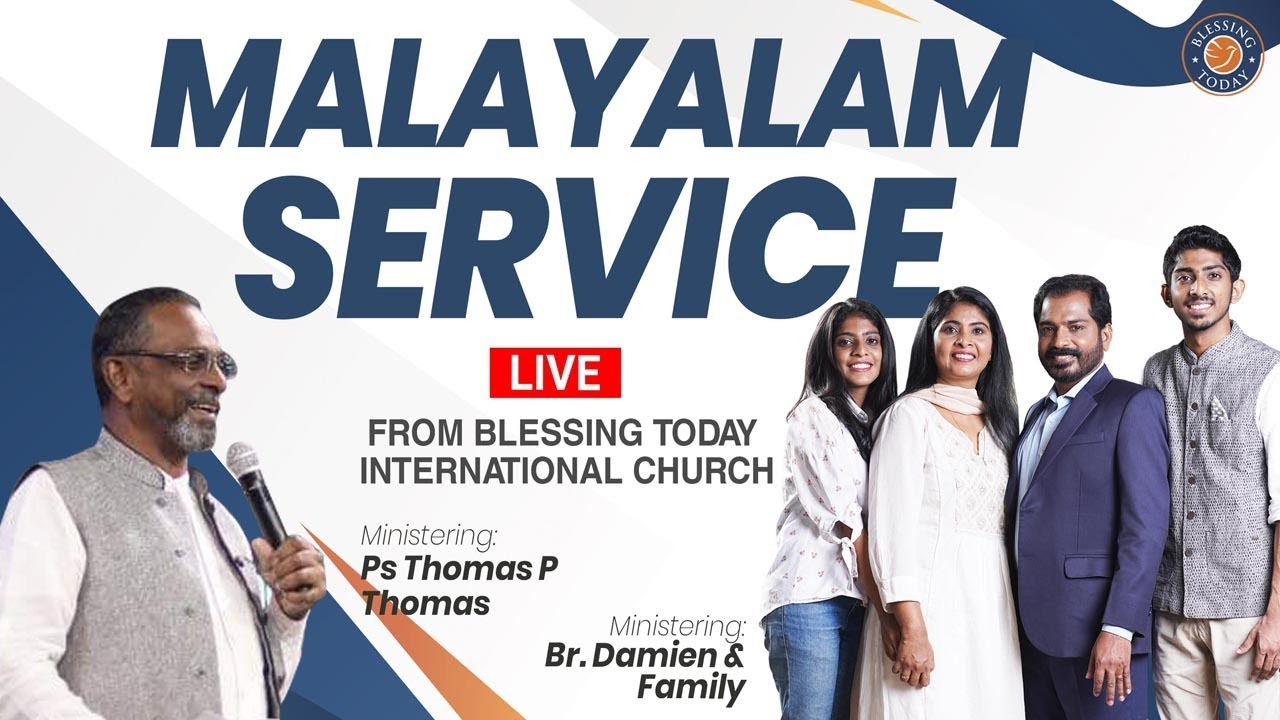 Download Sunday Service Malayalam | 27 Dec 2020 | Blessing Today Sunday Worship Service