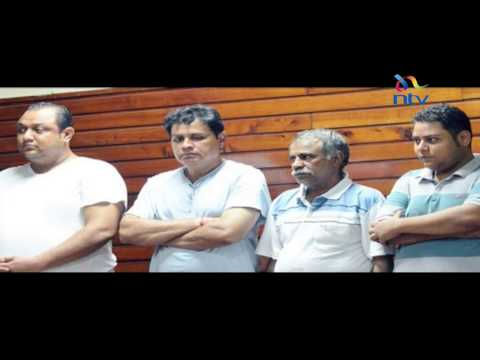 Akasha sons extradited to the US to face charges of trafficking in narcotics