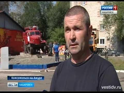 Вести-Хабаровск.  Памятник пожарной машин