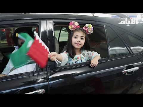 البحرين تحتفل بـ «اليوم الوطني السعودي 88» على جسر الملك فهد  - نشر قبل 58 دقيقة