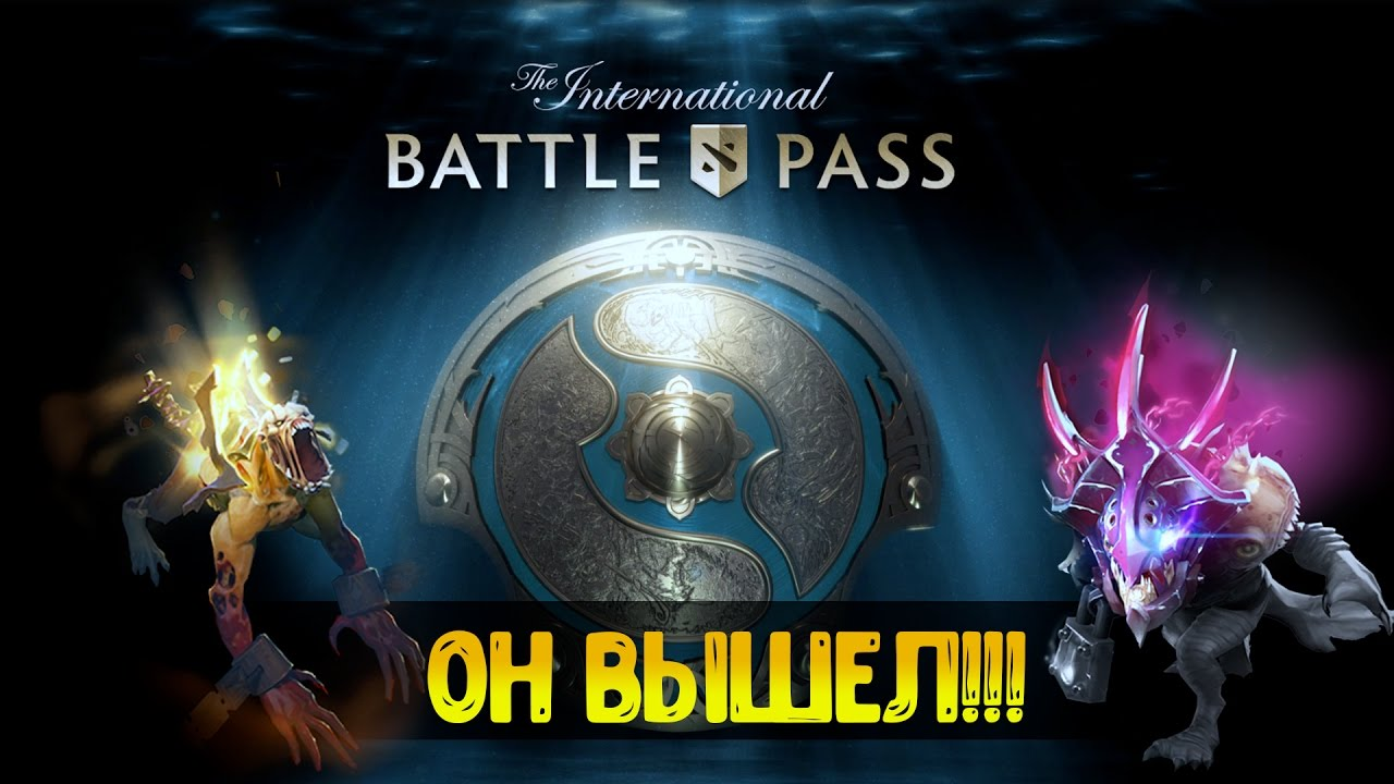 Dota 2 Ti7 Immortal Treasure I 2017 Chest Opening With: Informasi Battle Pass International 2017