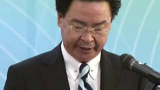 台湾外长:我不想看到太平洋变成另一个南中国海