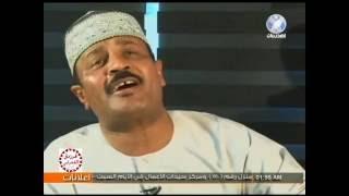 عبد الرحيم البركل - الــزول الوسيـــم