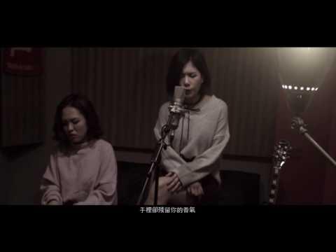 繆以欣  Can You Hear My Heart  (cover)