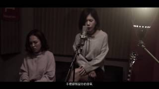 Gambar cover 繆以欣  Can You Hear My Heart  (cover)
