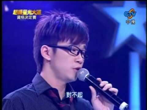 林建輝 - 男人KTV - YouTube