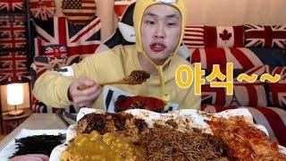 BJ꽃돼지 짜짱밥+카레밥+짜파게티+배추김치 야식먹방
