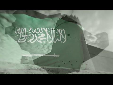 السعودية سعدي - اليوم الوطني السعودي
