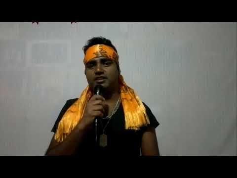 New Bhagti  Songs He Durga Maiya Saran Me Bula Liya By Singing Arjun Mithilesh Kamal