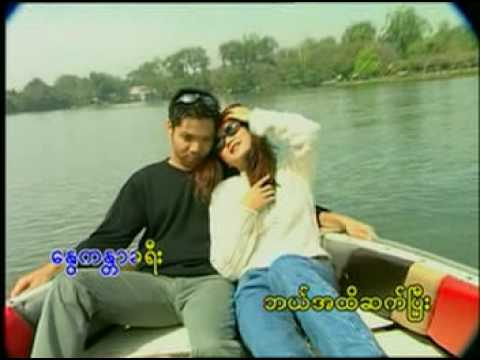 Sone Naing Kwint  alex and tracy