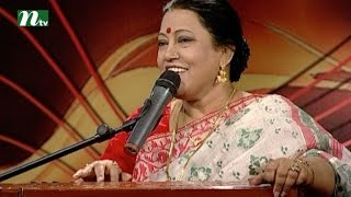 Download Taray Taray Rochito-Musical Programme  | Stay Tuned with Singer Forida Parvin #LalonFakir lEpisode22 MP3 song and Music Video