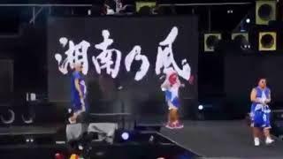 湘南乃風の歌.