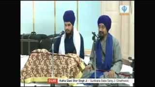 Jaap Sahib Katha Part 2, Giani Sher Singh Ji - Gurdwara Baba Sang Ji Smethwick (UK Tour 2013)
