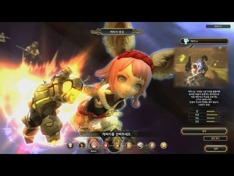 Dragon Nest : New Class - Machina First look [Korea Sv.] - T