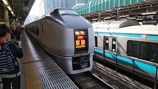 651系 特急草津71号 東京駅に現る!!