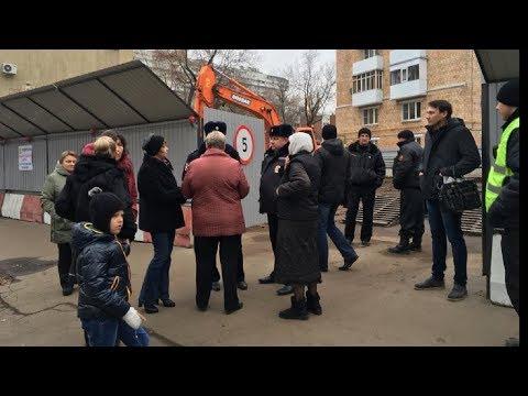 Протест жителей на Малой Тульской 6 в Москве / LIVE 08.11.18