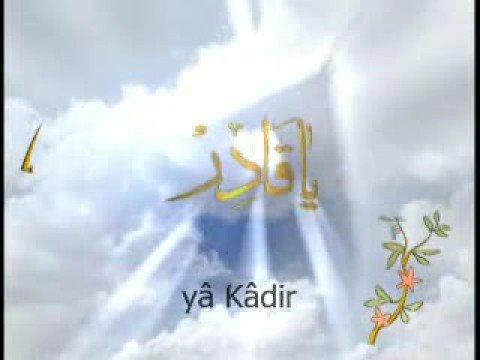 Esma Ul Husna  /  En Güzel Isimler Allah (c.c.) Dir