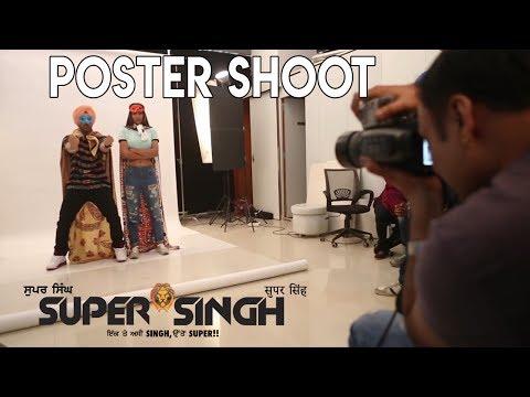 ਸੁਪਰ ਸਿੰਘ : Super Singh Poster Shoot I Diljit Dosanjh I Sonam Bajwa I 16th June 2017