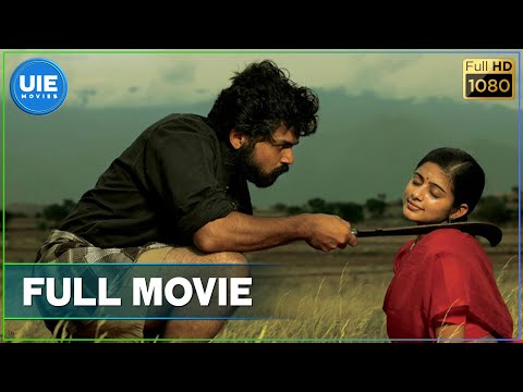 Paruthiveeran Tamil Full Movie thumbnail