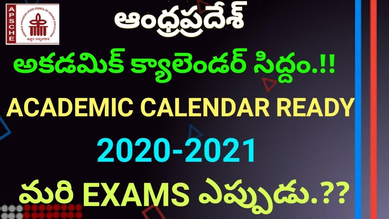 Ap Calendar 2021 AP ACADEMIC CALENDAR 2020 2021 READY || AP EXAMS DATES LATEST