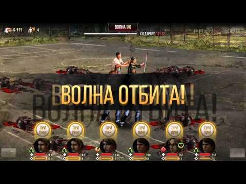 The Walking Dead Прохождение На Русском #8 — СЕЗОН 2 ЭПИЗОД 2