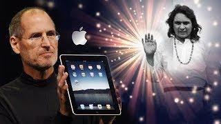 Apple का पहल भारत में हुआ था एक चमत्कारी बाबाजी द्वारा | Apple was initiated by a Babaji in India
