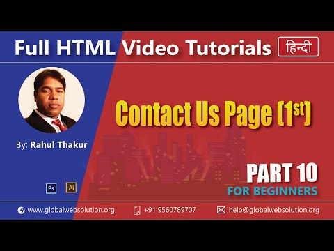 HTML Contact Form   HTML Google Map Example   Contact Page Design - Part 1